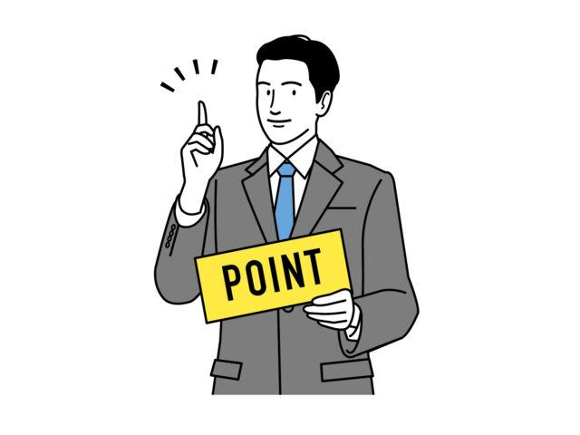 副業初心者がクラウドソーシングで稼ぐコツ5つを詳しく解説!
